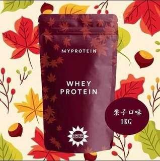 🚚 [英國 Myprotein] 濃縮乳清蛋白 - 栗子  1kg/袋