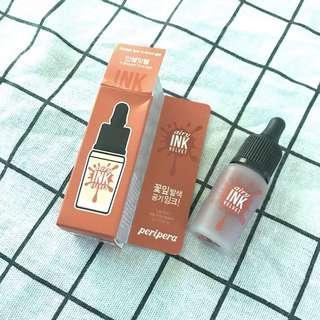 Peripara airy ink velvet in It brown orange 💕
