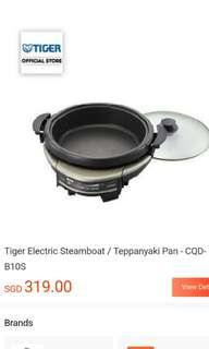 TIGER Electric Skillet / Steamboat CQD-B10S