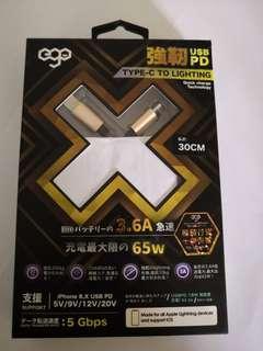 IPhone 頭 x Type C 頭 充電線