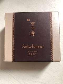 雪花秀宮中蜜皂 Sulwhasoo Herbal Soap