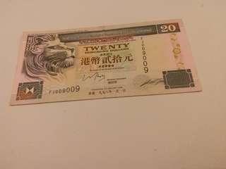 拎夠  (1998年匯豐銀行)