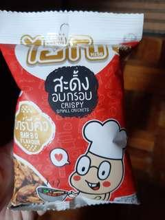 Thai Snack [Crispy Small Crickets] BBQ Flavour Expiry date: 03.04.2019