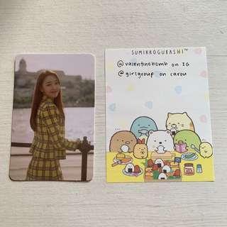 🚚 loona yyxy yves limited photocard