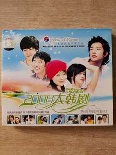He's Beautiful Korean Drama, Music & Media, CDs, DVDs & Other Media
