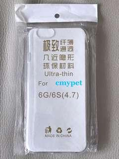Brand New iPhone 6 Protective Case