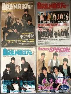 TVXQ / DBSK - Japanese Magazine cuttings
