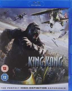King Kong blu ray