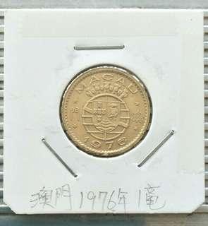 1976年1亳-澳门