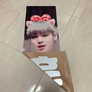🚚 want to sell wts Park Jihoon  Fansite Slogan