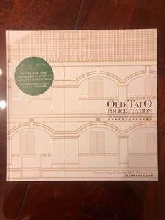 大澳文物酒店開業紀念刊物 Tai O Heritage Hotel