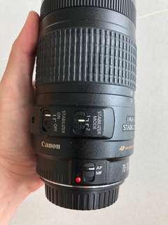 Canon Zoom Lens EF 70-300mm 1:4 - 5.6 IS USM