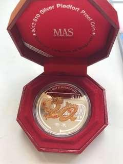 2012 $10 silver proof dragon coin