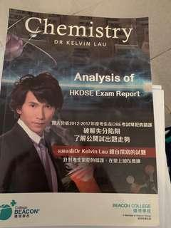 Kelvin Lau Notes dse analysis