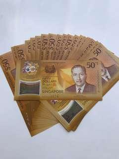 🚚 $50 limited edition Brunei singapore currency