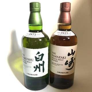 日本威士忌 白州 whisky