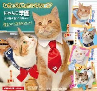 貓咪扭蛋 領巾