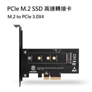 🚚 [NVMe] M2 M.2 SSD 轉 PCI-E3.0X4 NVMe 轉接卡