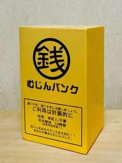 四方鐵錢箱