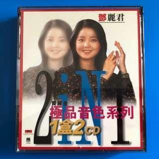 鄧麗君 2cd 日本天龍 1997年 舊版 寶麗金極品音色系列 2in1