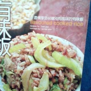 Flavoured Cooked Rice Bilingual English & Mandarin