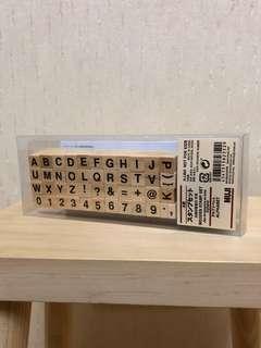 Muji 無印良品 印章 - 字母 Stamp Set