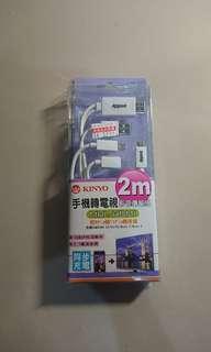🚚 MHL-HDMI 手機轉電視影音傳輸線