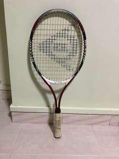 Dunlop Junior Tennis Racket