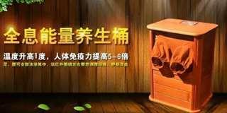 🚚 Foot Sauna 全息能量养生桶
