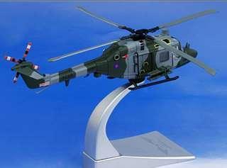 Corgi Aviation Archive 1/72 Westland Lynx AH.Mk 7, Royal Army Air Corps 16th Assault Bgd, XZ221, AAC Dishforth, England, 2008
