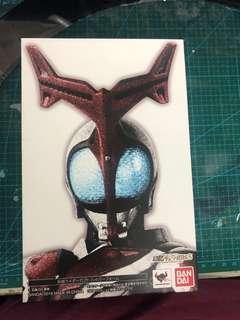 SHF Kamen Rider Kabuto Hyper Form