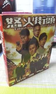 怒火街头 Complete Season 1 Dvd Cantonese