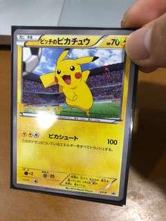 Pitch's pikachu XY movie promo