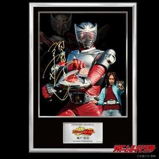 Kamen Rider Ryuki Takamasa Suga Signed Photograph