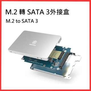 🚚 [NGFF] M2 M.2 轉 SATA 3 外接盒