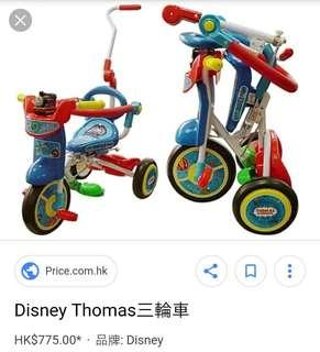 Thomas 三輪車 五成新 有生鏽 功能正常