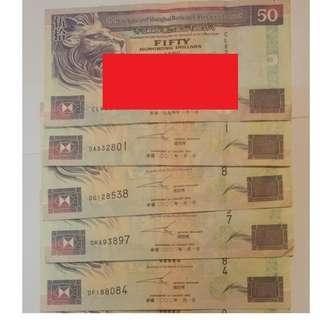 匯豐銀行HSBC伍拾圓紙幣$50 Fifty Hong Kong Dollars紫色
