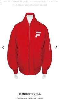 Fila d-antidote jacket