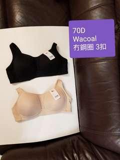 全新 WACOAL bra 70D 冇鋼圈 每個 @$50/ 個