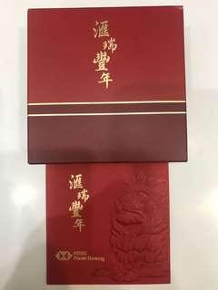 Ang Pow Packets / Red Packets