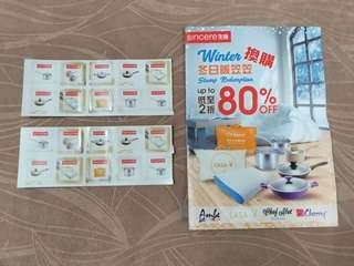 20個 二十個 先施印花 Sincere Stamps Stamp Winter換購冬日暖笠笠 Stamp Redemption CASA-V