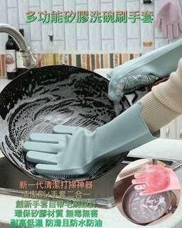 🚚 多功能矽膠洗碗刷手套