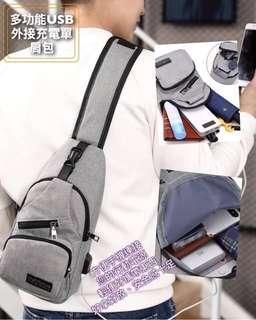 🚚 多功能USB外接充電單肩包
