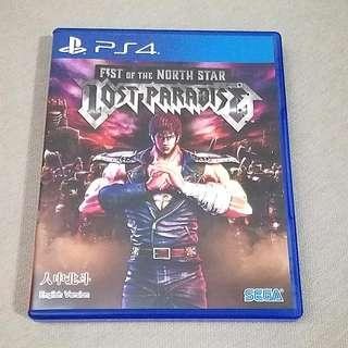 PS4 Fist of the North Star