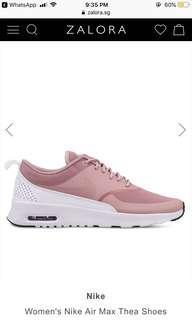Nike alr Max thea