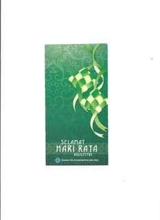 Hari Raya Packet from Nissa