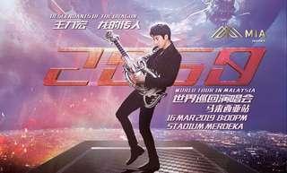 """Descendants of the Dragon, 2060"" Wang Leehom Malaysia 2019"