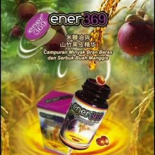 Cholesterol & Cancer Controller ** S$90~S$120 Depends on QTY!! PM!! **