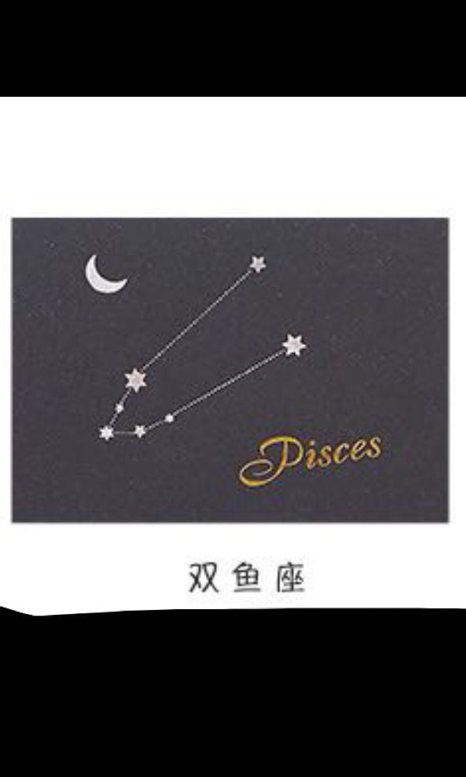 Beautiful horoscope birthday cards, Design & Craft, Art