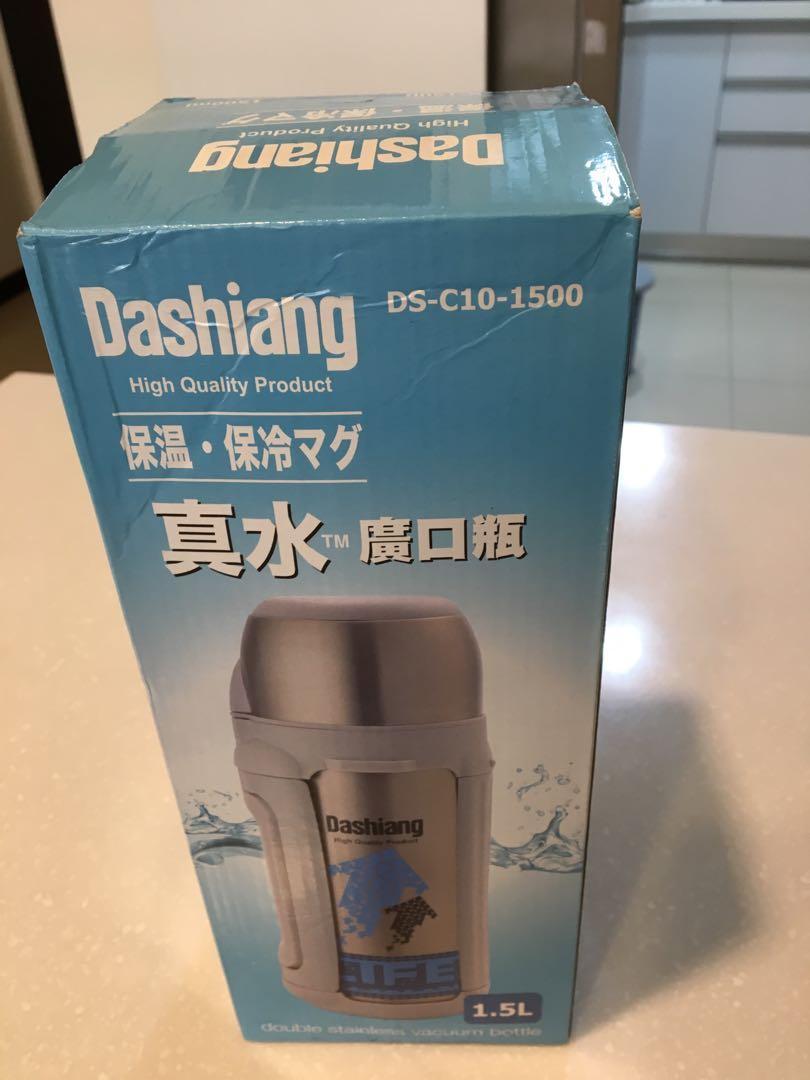 Dashiang真水廣口瓶1.5L